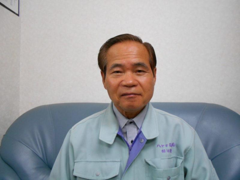 代表取締役 羽田野由明
